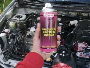 Средство для мойки двигателя