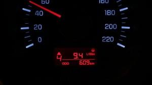 Средняя скорость