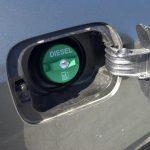 Заливная горловина дизельного автомобиля