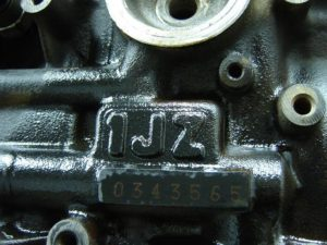 Проверка номера двигателя