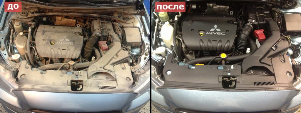 Двигатель после мойки паром