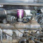 Средство для промывки системы охлаждения двигателя