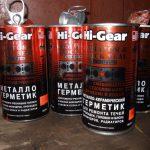 Герметик для системы охлаждения двигателя Hi-Gear
