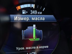 Норма расхода масла в двигателе