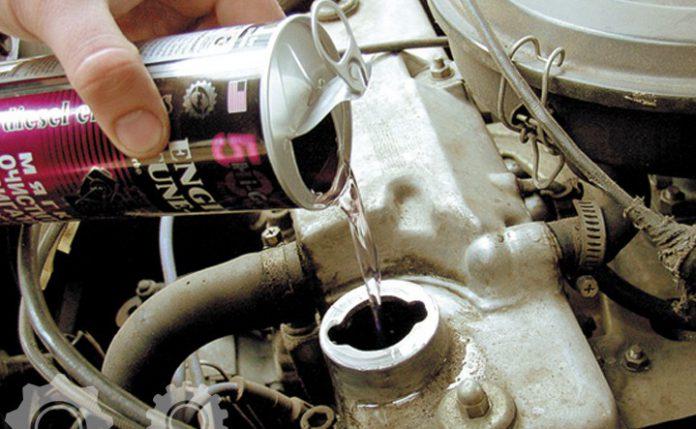 Очиститель промывка двигателя Hi-Gear Хай-Гир