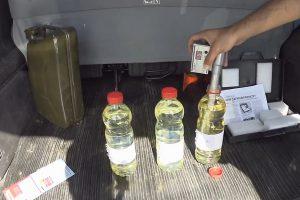 Тест качества бензина в лаборатории