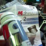 Присадка молибден для двигателя особенности