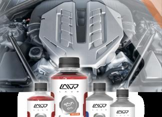 Промывка двигателя Лавр тест инструкция особенности