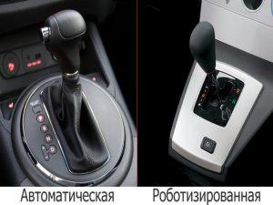 Робот или автомат отличие