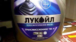 Трансмиссионное масло свойства особенности выбор
