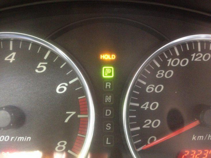 Пропала задняя АКПП не включается задняя скорость автомат