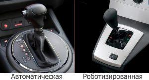 Как отличить автомат и робот внешне