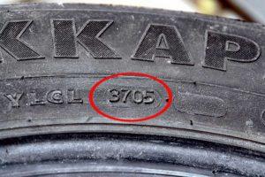 Дата выпуска шин