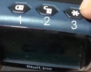 Автозапуск Старлайн
