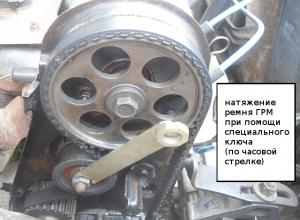 Как заменить ремень ГРМ натяжение ремня ГРМ ВАЗ 2109