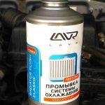 Промывка системы охлаждения двигателя автомобиля