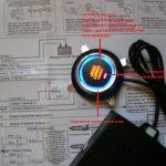Кнопка старт-стоп двигателя без ключа установка