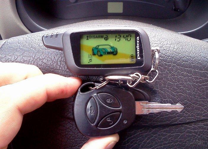 Как отключить сигнализацию на машине полностью способы