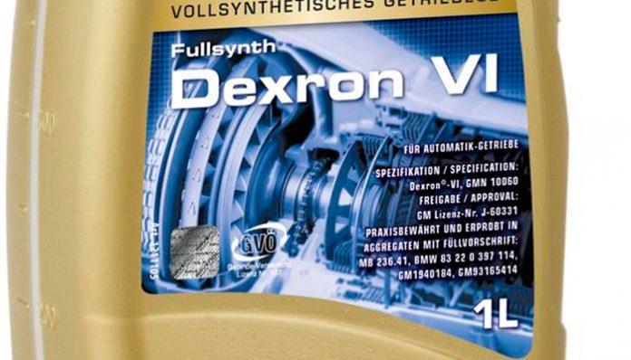 ATF Dexron АТФ Дексрон Декстрон отличия виды свойства