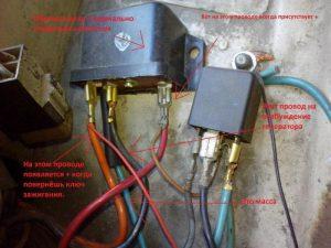 Реле зарядки ВАЗ 2106 диагностика