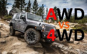 4WD или AWD привод что лучше 4ВД или АВД привод