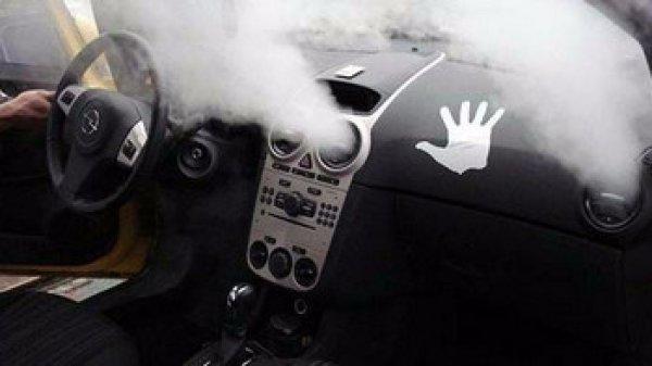 Чистка кондиционера в машине своим руками