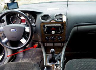 Как заменить фильтр салона на Форд Фокус 2