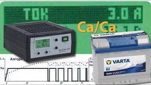 Как заряжать кальциевый аккумулятор правильно