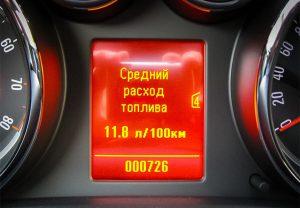 Как узнать точный расход топлива как измерить расход топлива