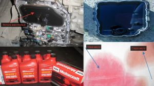 Замена масла в коробке автомат Ford Focus 2